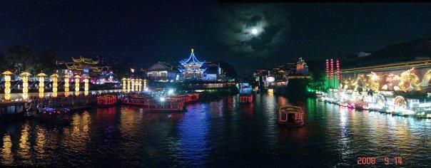 Full moon festival, Nanjing 2008