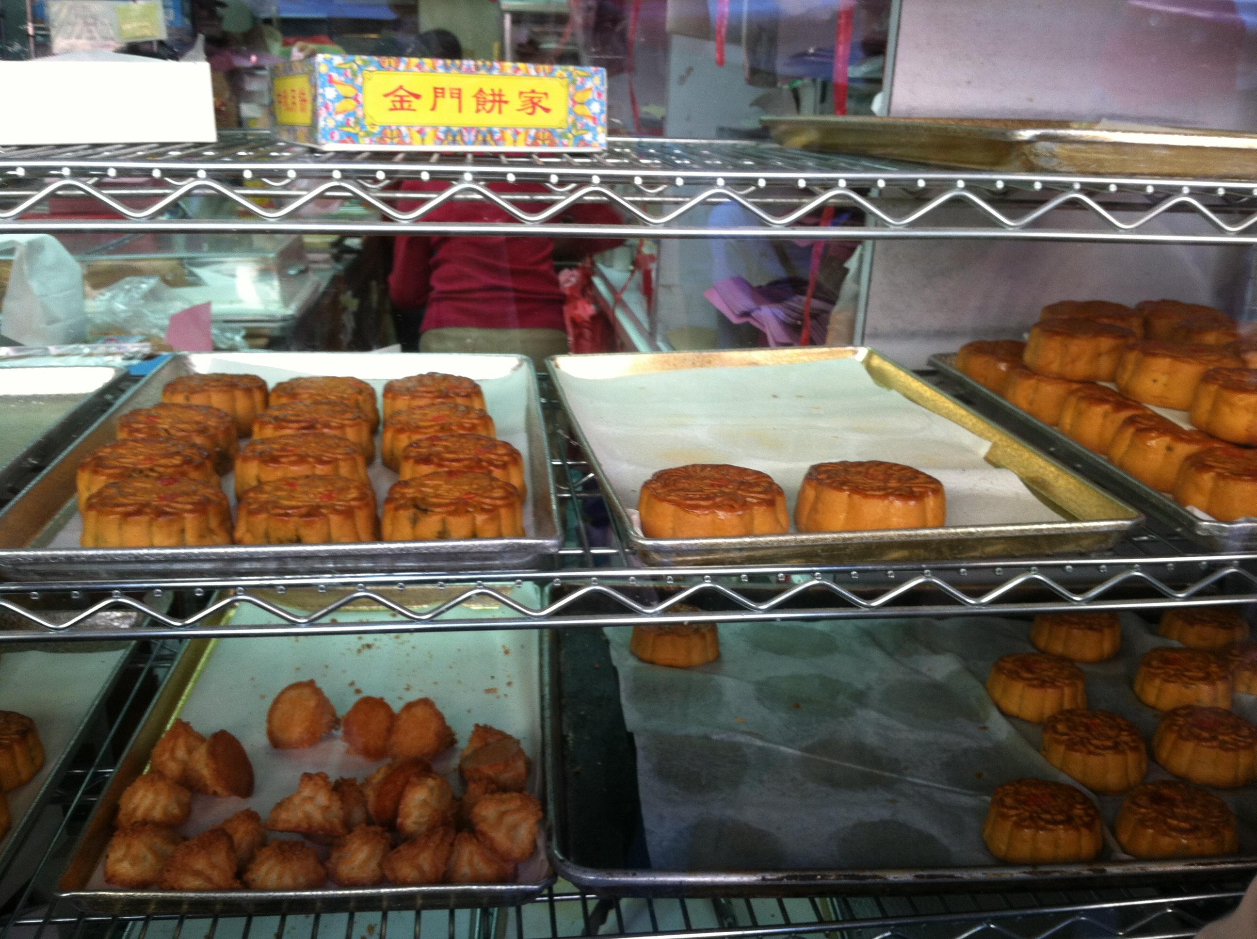 chinese bakery mooncake window display