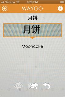 chinese translation mooncake