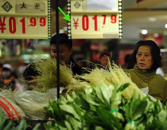 chinese grocery store