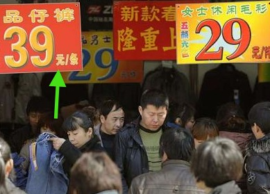 chinese shopping signs