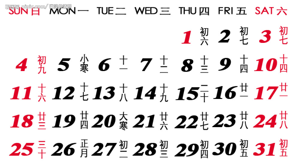 Chinese Calendar Today : Dating in china the waygo