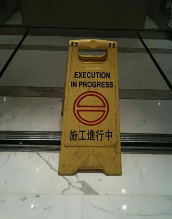 lost in translation chinese