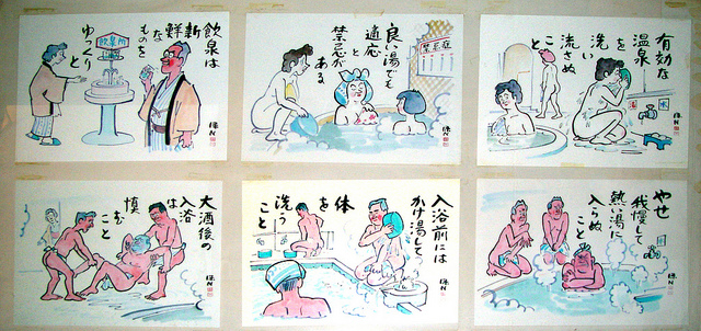 Onsen rules