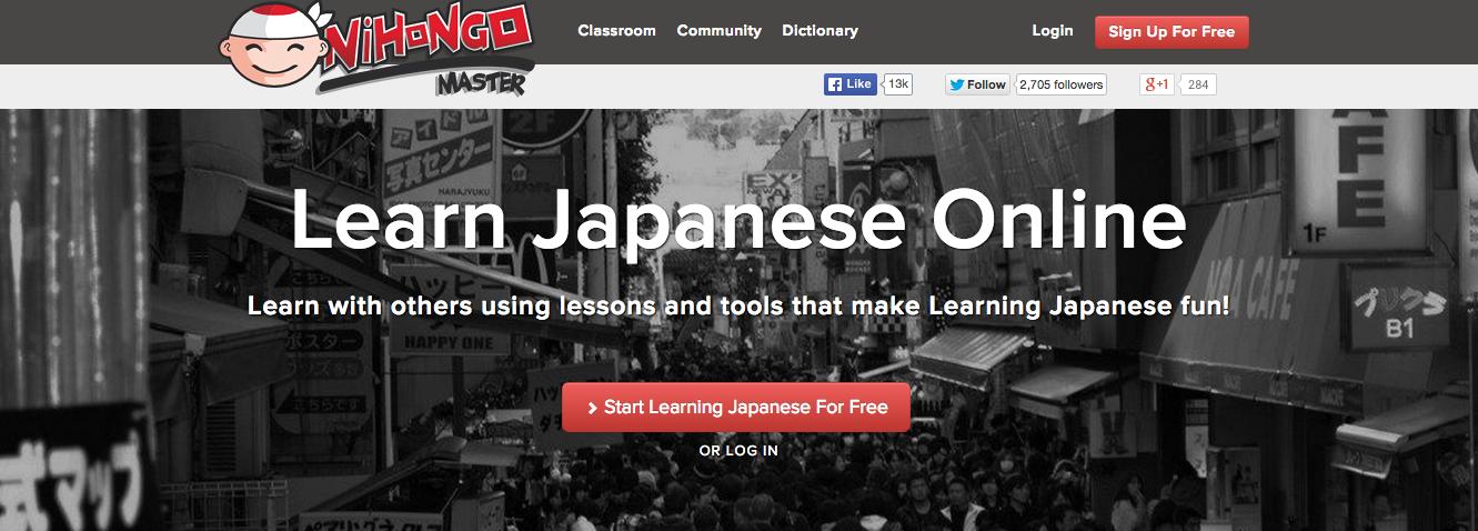 Nihongo homepage